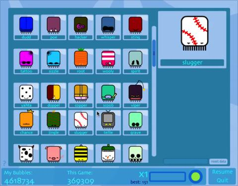 Jellie game screenshot